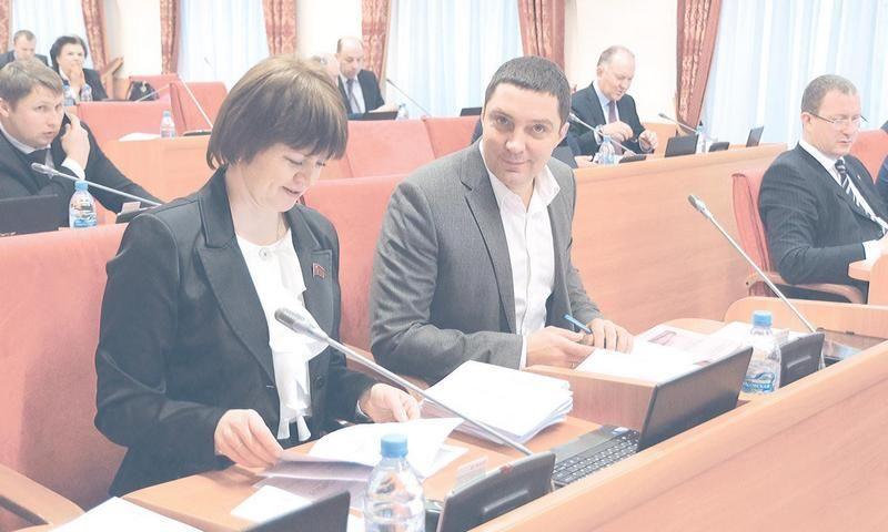 Областные депутаты утвердили бюджет 2016 года